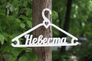 Декоративные вешалки Жених и Невеста